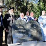 Une stèle pour rappeler le riche passé de Posquières et de son école rabbinique